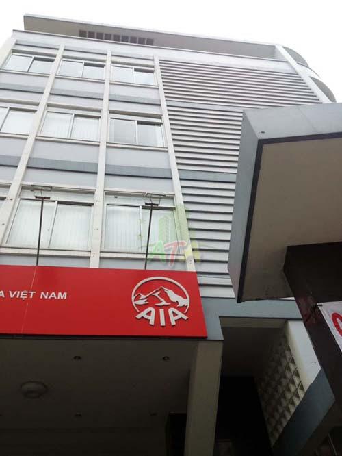 Tòa nhà AIA Building, đường Phan Đăng Lưu, quận Phú Nhuận