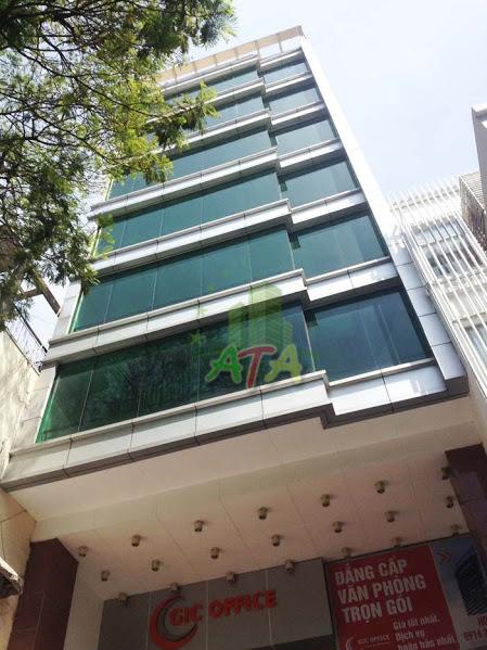 GIC Building