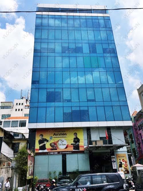 An Viên - GIC Building