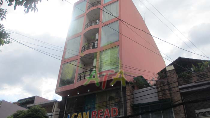 A4 Building