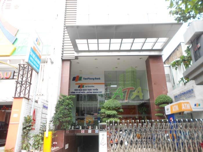 licogi-building-image-2 Văn phòng quận Bình Thạnh Licogi Building cho thuê đường Phan Đăng Lưu