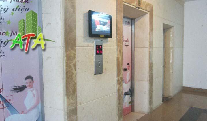 văn phòng cho thuê quận 4 - COPAC SQUARE - Office for lease in HCMC