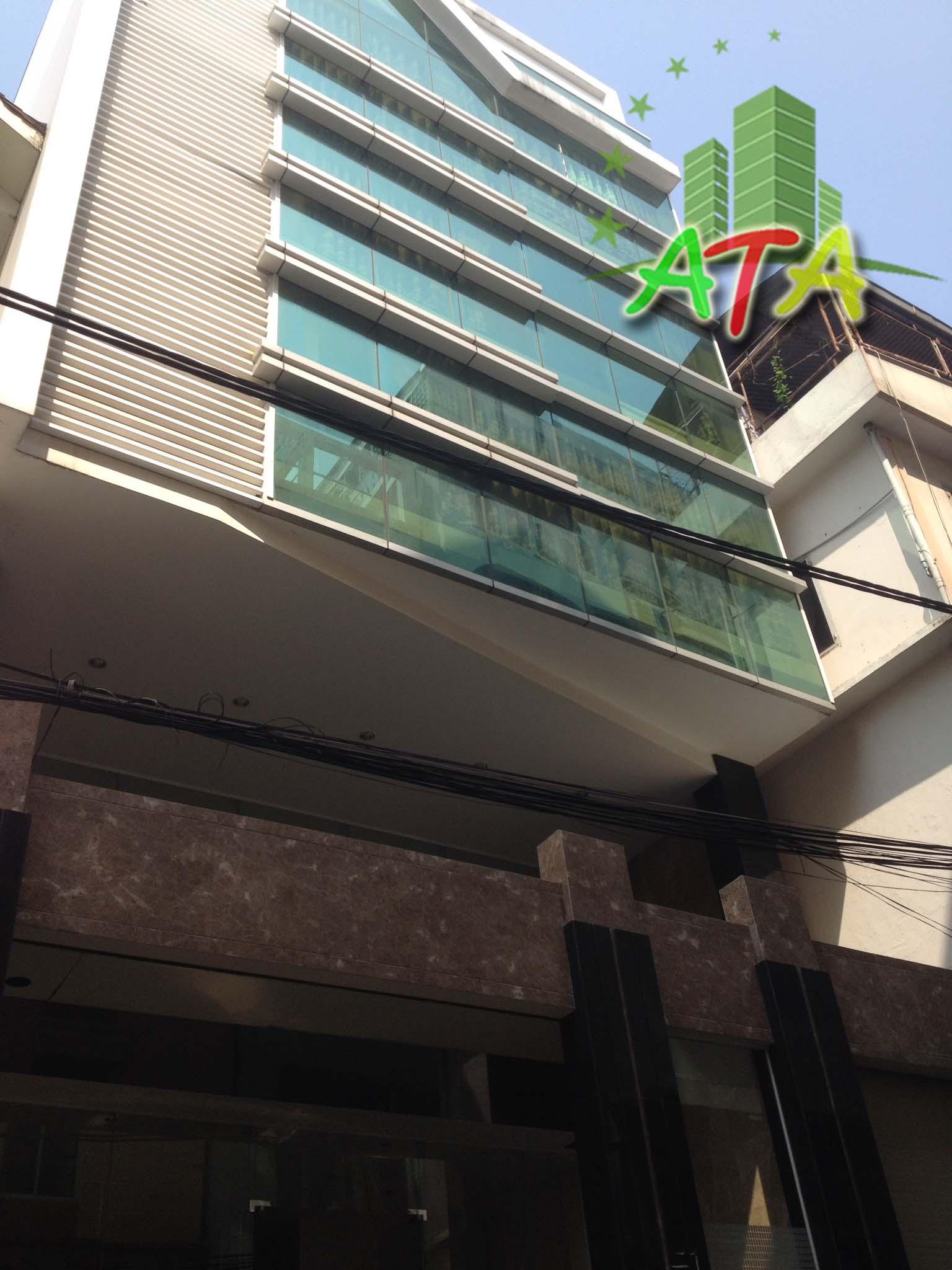 ATA 2 Building