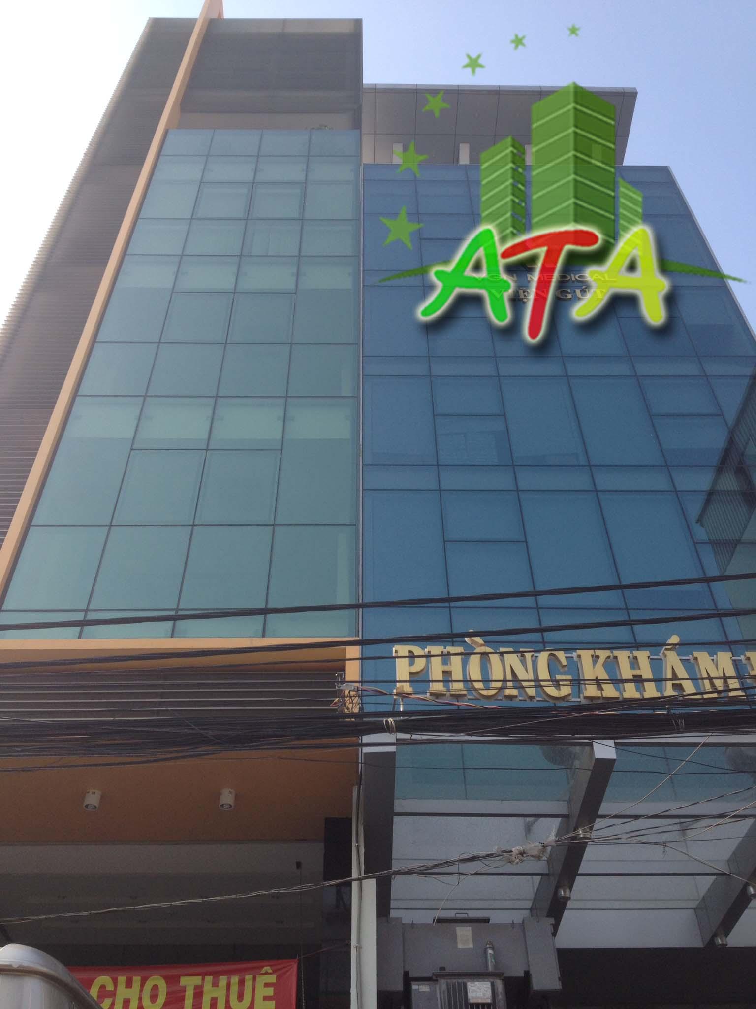 Văn phòng cho thuê Hồng Hà Building, đường Phan Xích Long, quận Tân Bình