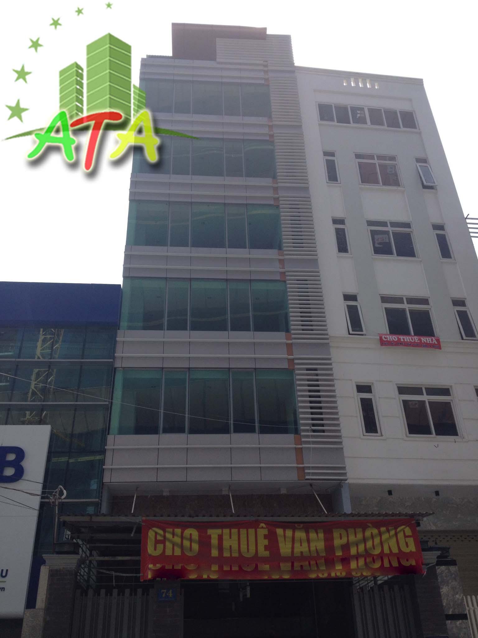Văn phòng cho thuê Kim Nguyên Building, đường Nguyễn Khoái, quận 4