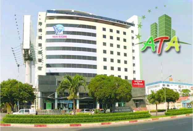 Tòa nhà Hải Âu Building, đường Trường Sơn, quận Tân Bình