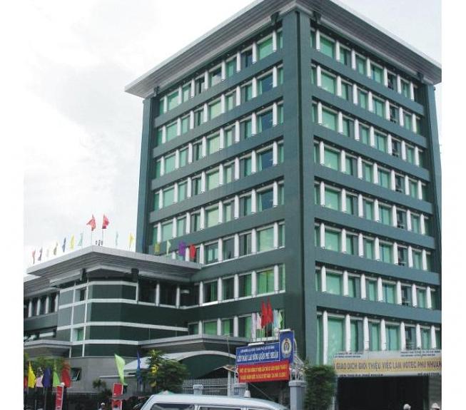 Tòa nhà Tuổi Trẻ Tower, đường Hoàng Văn Thụ, quận Phú Nhuận